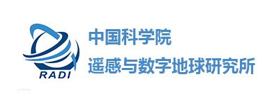 中国科学院遥感与数字地球研究所